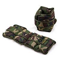 Утяжелители для рук и ног 2х2 кг Military