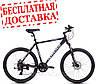 Велосипед горный Ardis 26 RIDER MTB