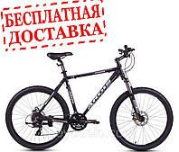 Велосипед горный Ardis 26 RIDER MTB, фото 1