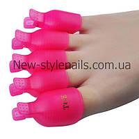Набор зажимов для снятия гель-лака пальцев ног, 5 шт, фото 1