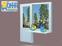 Балконный блок цены в Киеве дешевле - Lider (1-кам. стеклопакет)