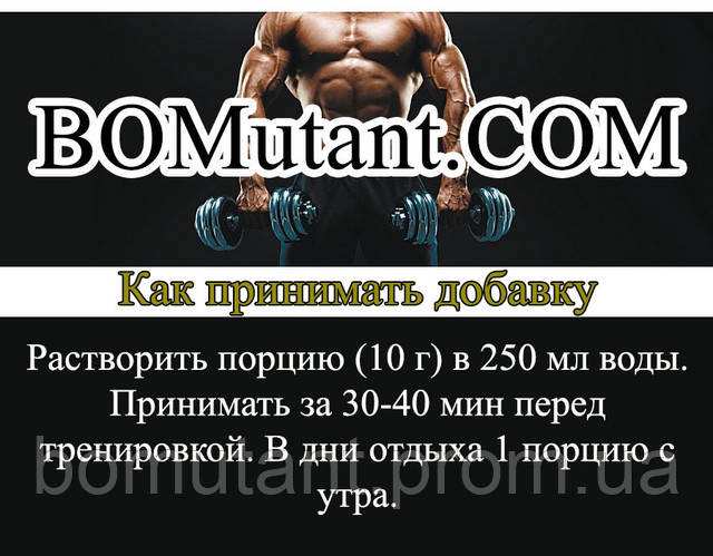 как принимать Activlab Creatine Beta-Alanine 300 гр orange
