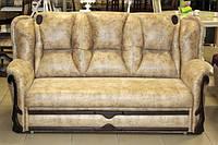 Де купити диван в Одесі