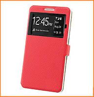 Чехол-книжка Modern Window Style для Huawei P8 Lite (2017) Red