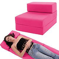 """Кресло кровать """"Poppi klasik""""цвет 005, раскладное кресло,кресло диван, кресло для дома, бескаркасное кресло."""