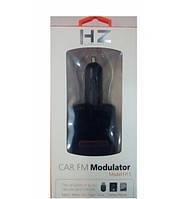Автомобильный mp3 модулятор FM- H11