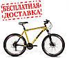 Велосипед горный Ardis 26 HELIOS MTB
