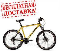 Велосипед горный Ardis 26 HELIOS MTB, фото 1