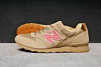 Кроссовки New Balance 996 36-40 размеры бежевые