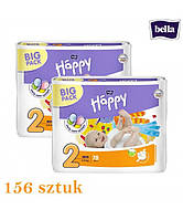 Подгузники Bella Happy 2 Big Pack Mini (3-6 кг) 156шт