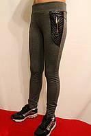 Леггинсы-брюки стрейчвые для девочек от 4 до 12 лет (бежевые) Польша.