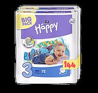 Подгузники Bella Happy 3 Big Pack (5-9 кг) 144 шт