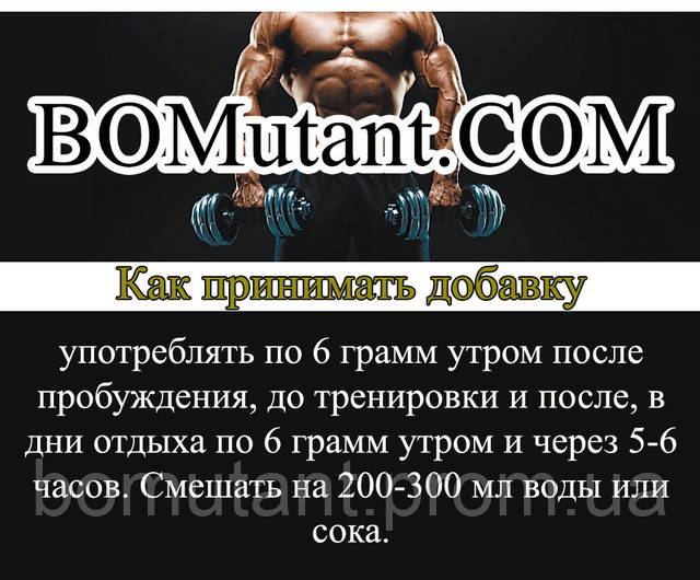 как принимать Activlab Creatine Powder 600 гр blackcurrant