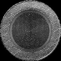 Решетка для камина круглая бежевая, графитовая, чёрная, медная, чёрно золотая, серебряная  Ø 150, фото 1