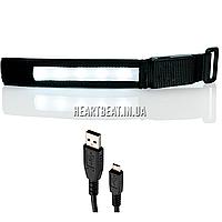 Светящийся браслет для бега UCiT LED Sports Armband (белый) L (объем руки от 32 до 41 см)