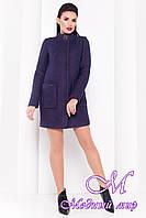 Женское темно-синее осеннее пальто (р. S, M, L) арт. Кемби крупное букле 17359