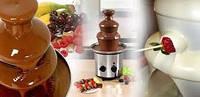 Шоколадный фонтан на прокат