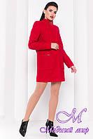 Женское красное осеннее пальто (р. S, M, L) арт. Кемби крупное букле 17360