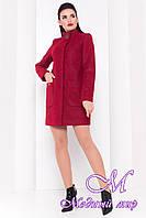 Женское шикарное осеннее пальто (р. S, M, L) арт. Кемби крупное букле 17358