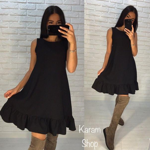 Платье с рюшами по низу