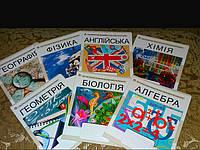 Комплект тетрадей предметная 48 листов 7 предметов