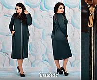 Платье французский трикотаж с кожаными вставками  (размеры 48-62)   0033-78