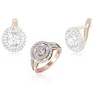 180e6f701937 Кольцо из серебра с позолотой в Украине. Сравнить цены, купить ...