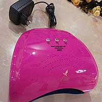 Лед/Уф Лампа для наращивания ногтей 10,30,60сек и 3мин, 36вт, сенсор,  розовая