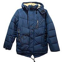 Куртка подростковая для мальчиков 10-16 лет синяя Китай Оптом KS1 1753