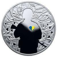 Украина 5 гривен / 5 гривень 2016 рік.Україна починається з тебе.