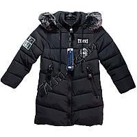 """Куртка подростковая для мальчиков """"Teions"""" 10-16 лет черная Китай Оптом KS1 1723"""