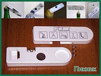 Открывашки для бутылок с магнитом и штопором модель «ПИКНИК»