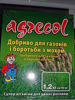 Агрекол Удобрение для газонов для борьбы со мхом 1,2 кг