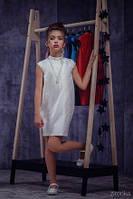 Платье Fashion Style 1