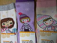 Носочки для девочки Зима
