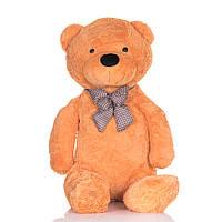Мягкая плюшевая игрушка Медведь 130 см В НАЛИЧИИ