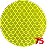 Катафот (отражатель) алмазного типа на самоклейке круглый, желто-зеленый, диаметр