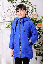 "Демисезонная куртка ""Вилена"", фото 3"