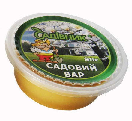 Садовый вар 90 г фунгицид, Садівник