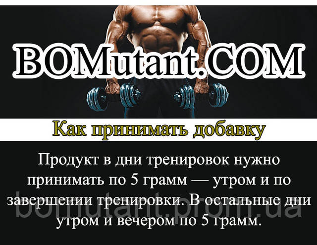 как принимать Activlab Creatine Powder Super 500 гр lemon
