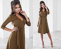 Красивое женское платье кофейное (4 цвета) ТК/-02057