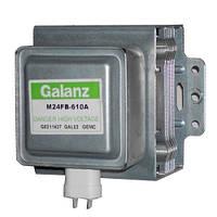 Магнетрон для микроволновой печи Galanz 800W M24FB-610A
