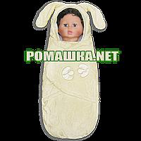 Конверт кокон спальник на выписку из роддома для новорожденного на липучке 3773 Бежевый