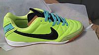 Мужские футзалки Nike