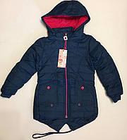 Куртка для девочек 116-146 см