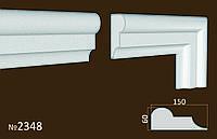 Фасадные (оконные) обрамления №2348 фасадный декор из пенопласта. цену уточняйте