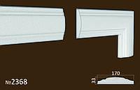 Фасадные (оконные) обрамления №2368 фасадный декор из пенопласта. цену уточняйте