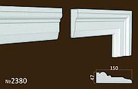 Фасадные (оконные) обрамления №2380 фасадный декор из пенопласта. цену уточняйте