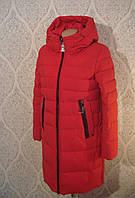 Полу-пальто зимнее Venissa 18240 красный