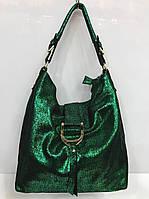 Кожаная женская сумка лазерная на плечо